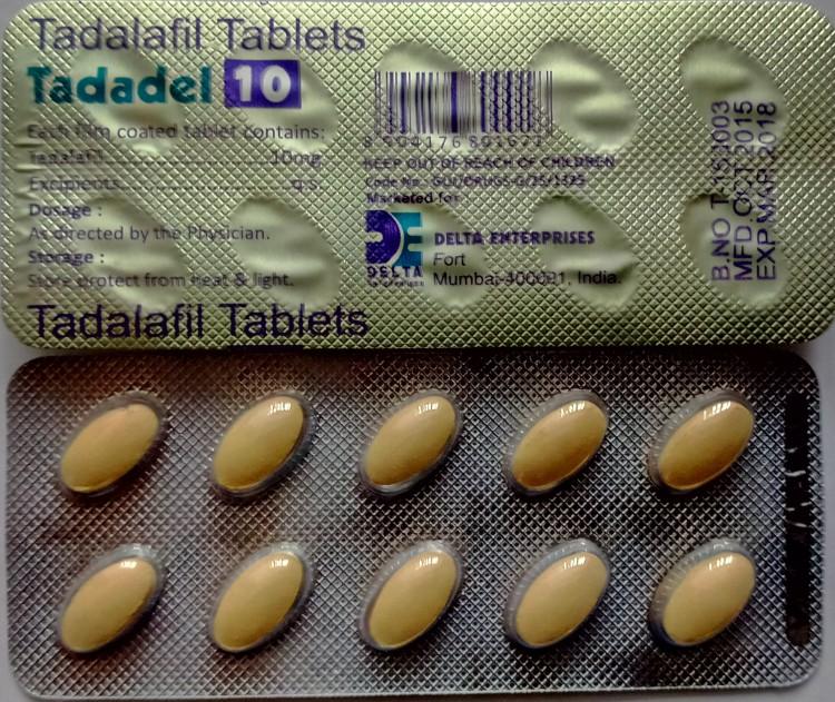 сиалис 10 мг купить аптека