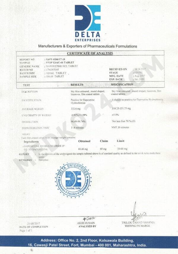 сертификат соответствия дапоксетин 60